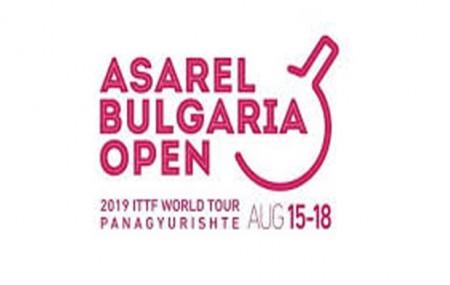 Milliler Bulgaristan Open'da