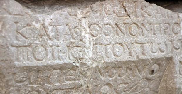 Lahit'teki Yazı herkesi korkuttu 1700 yıllık 'Lanet'