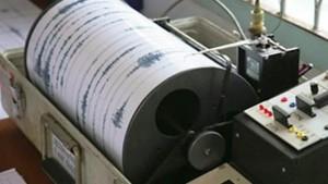 Peş Peşe Gelen Depremler Korkutuyor
