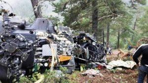 Giresun'da Askeri Helikopterimiz Düştü 7 Şehit 8 Yaralı