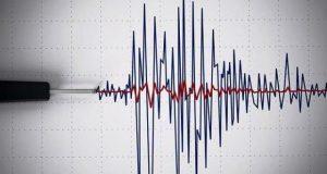 Muğla'nın Datça İlçesi'nde 4,2 büyüklüğünde deprem meydana geldi
