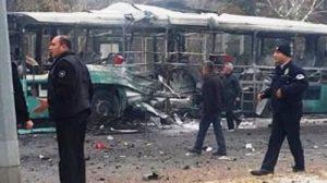 Yine bombalı saldırı yer Kayseri'de Erciyes Üniversitesi yaralılar var