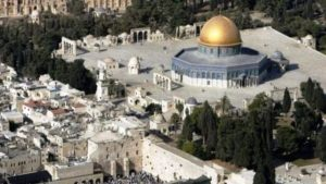 İsrail'den gerilimini tırmandıracak küstah açıklama !