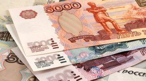 Dolar ve Euro Kademeli Olarak Yükseliyor