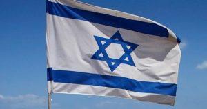 İsrail'in İşgal Altında Tuttuğu Golan Tepeleri'nde Patlama Sesleri Yükseldi