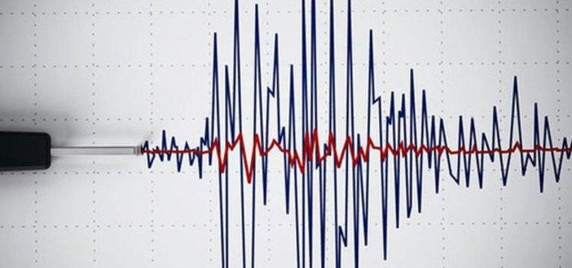 Prof. Dr. Şükrü Ersoy'dan Marmara Depremi Açıklaması